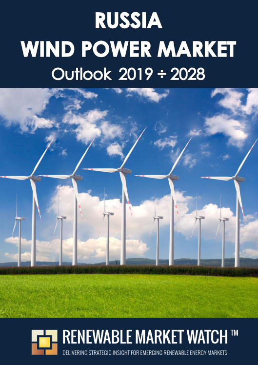 Russia Wind Power Market Outlook 2019 - 2028