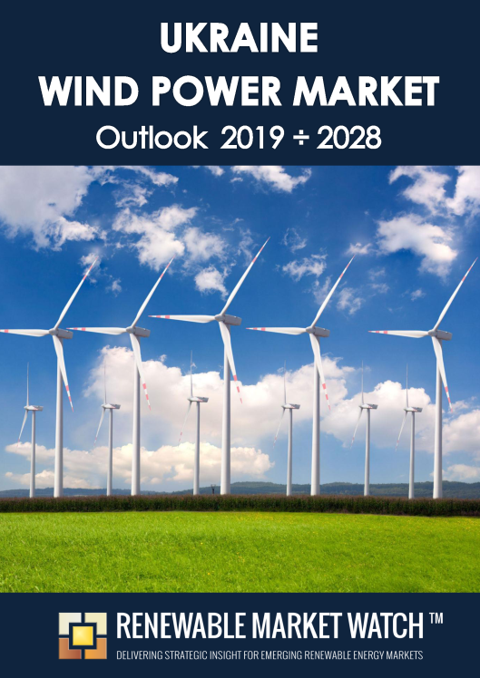 Ukraine Wind Power Market Outlook 2019 - 2028